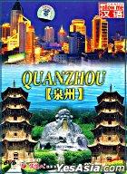 Quanzhou (DVD) (English Subtitled) (China Version)