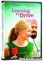 Learning to Drive (2014) (DVD) (Canada Version)
