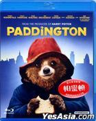 Paddington (2014) (Blu-ray) (Hong Kong Version)