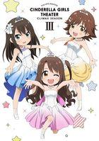 灰姑娘女孩劇場CLIMAX SEASON Vol.3 [DVD + Bonus DVD + CD] (日本版)