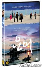 Sweet Fish (DVD) (Korea Version)