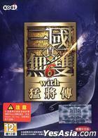 Shin Sangokumusou 6 With Meng Jiang Chuan (Traditional Chinese Version) (DVD Version)