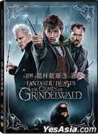 Fantastic Beasts: The Crimes of Grindelwald (2018) (DVD) (Hong Kong Version)