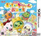他媽哥池的Doki Doki☆Dream 開店(3DS) (日本版)