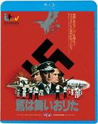THE EAGLE HAS LANDED (Japan Version)