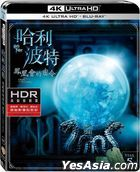 Harry Potter and the Order of the Phoenix (2007) (4K Ultra HD + Blu-ray) (2-Disc Edition) (Taiwan Version)