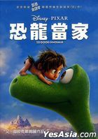 The Good Dinosaur (2015) (DVD) (Taiwan Version)