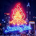 Stand By You EP  (Normal Edition) (Japan Version)
