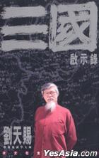 San Guo Qi Shi Lu