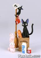 Kiki's Delivery Service : TMU-28 Kiki's Delivery Service Tsumu Tsumu Puzzle Game