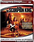 The Scorpion King (2002) (HD DVD) (Hong Kong Version)