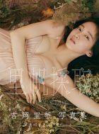Yoshioka Riho Photobook 'Riho Saishu by Asami Kiyokawa'