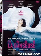 The Dancer (2016) (DVD) (Taiwan Version)