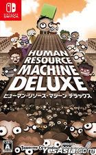 Human Resource Machine Deluxe (Japan Version)