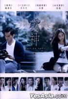 Fall In Love (2013) (DVD) (Taiwan Version)