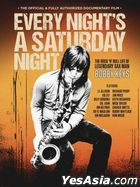 Every Night's A Saturday Night (2018) (DVD) (US Version)