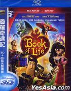 The Book Of Life (2014) (Blu-ray) (2-Disc 3D + 2D) (Taiwan Version)