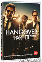 The Hangover Part III (DVD) (Korea Version)