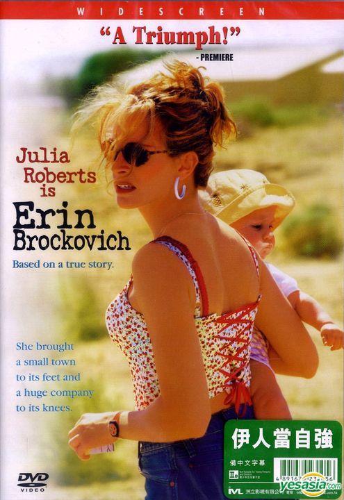 Yesasia Erin Brockovich 2000 Dvd Hong Kong Version Dvd Julia Roberts Aaron Eckhart Intercontinental Video Hk Western World Movies Videos Free Shipping