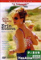 Erin Brockovich (2000) (DVD) (Hong Kong Version)