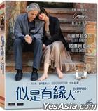 Certified Copy (2010) (VCD) (Hong Kong Version)