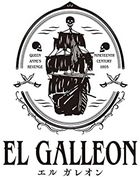 音樂朗讀劇 READING HIGH Dai 4 Kai Koen 'El Galleon'  (DVD) (日本版)