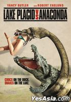 Lake Placid vs. Anaconda (2015) (DVD) (Hong Kong Version)
