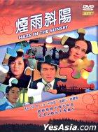 Haze In The Sunset (DVD) (Digitally Remastered) (Taiwan Version)