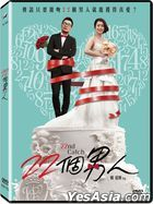 22nd Catch (2016) (DVD) (English Subtitled) (Taiwan Version)