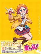 Jitsu wa Watashi wa Vol.3 (Blu-ray)(Japan Version)