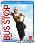 Bus Stop (1956) (Blu-ray) (Korea Version)