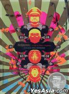 Mishima - A Life in Four Chapters (DVD) (Criterion Collection) (US Version)