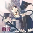 Monthly Mone chapter.3 - Hello ! Halloween ! (Japan Version)