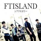 Shiawaseori (Jacket A) (SINGLE+DVD) (First Press Limited Edition)(Japan Version)