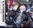 Tsukiuta. Series 'Duet CD (Kikuo x Nenchougumi 2) (Japan Version)
