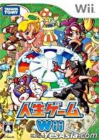 人生遊戲 Wii (日本版)