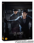 The Closet (DVD) (Korea Version)