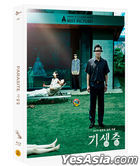 Parasite (Blu-ray) (2-Disc) (O-Ring Digipack Limited Edition) (Korea Version)