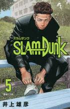 SLAM DUNK 5 (New Edition)