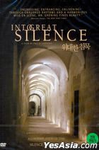 Into Great Silence (DVD) (2-Disc) (Special Edition) (First Press Limited Edition) (Korea Version)