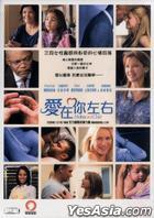 Mother And Child (DVD) (Hong Kong Version)