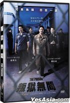 The Prison (2017) (DVD) (Taiwan Version)