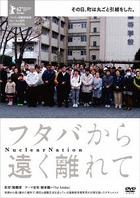 Nuclear Nation (DVD)(English Subtitled)(Japan Version)