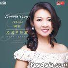 We Meet Again Teresa Teng (DSD) (China Version)