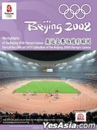 The Highlights Of The Beijing 2008 Olympic Games (DVD) (China Version)