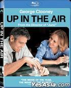 Up In The Air (Blu-ray) (Hong Kong Version)