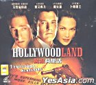 Hollywoodland (VCD) (Hong Kong Version)