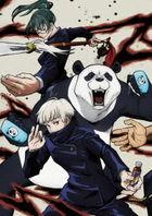 Jujutsu Kaisen Vol.3 (DVD) (Japan Version)
