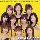 Ambitious! Yashintekide Iijyan  (Normal Version)(Japan Version)