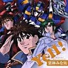 Anime Super Robot Taisen OG Divine Wars ED: Yell! (Japan Version)